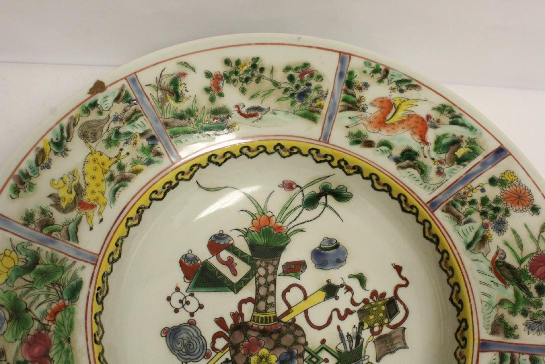 Chinese wucai porcelain charger - 2