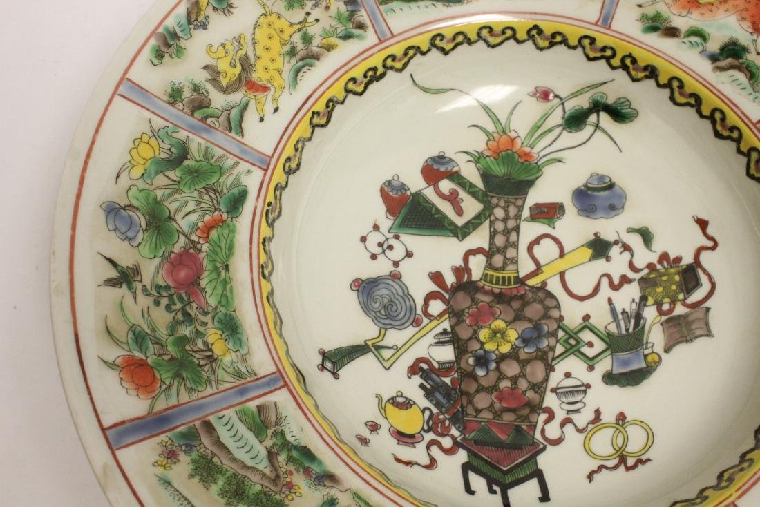 Chinese wucai porcelain charger - 3