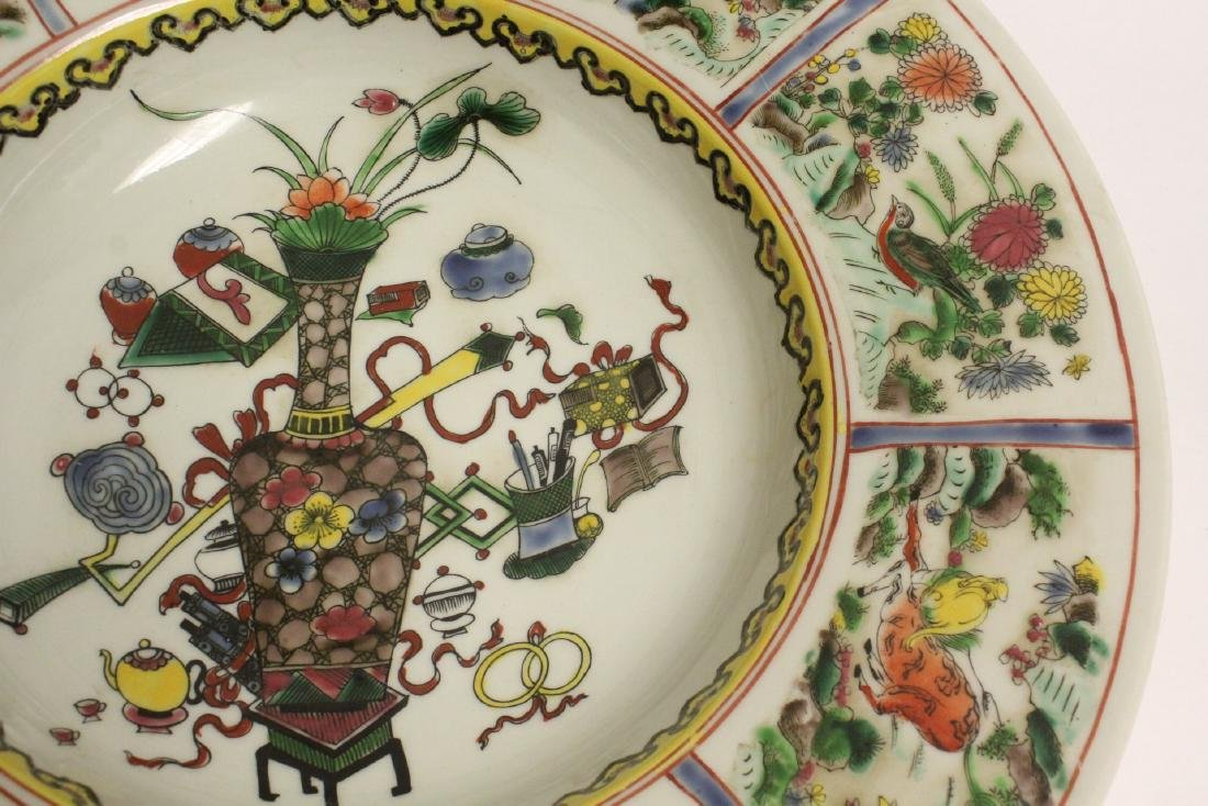 Chinese wucai porcelain charger - 4
