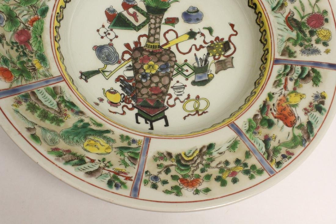Chinese wucai porcelain charger - 5
