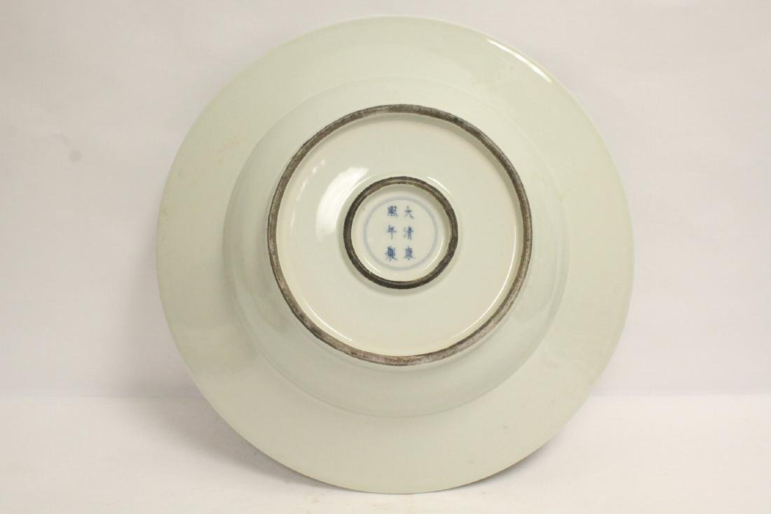 Chinese wucai porcelain charger - 6