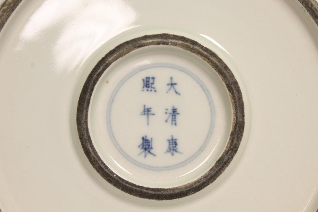 Chinese wucai porcelain charger - 7