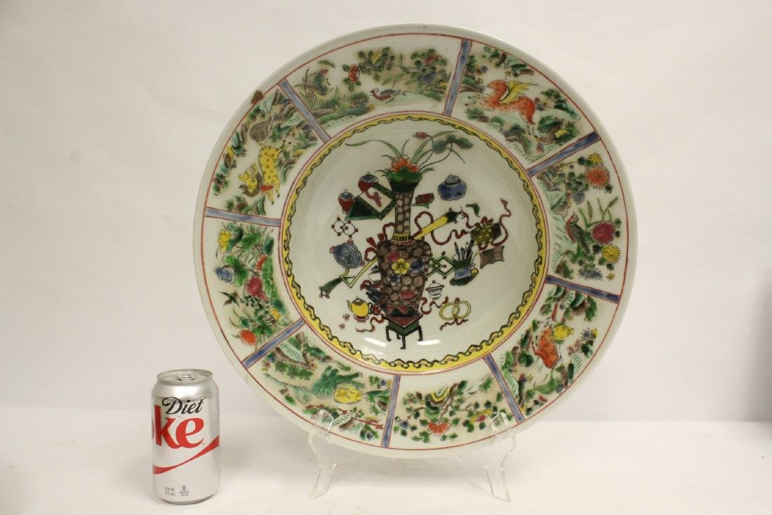 Chinese wucai porcelain charger - 8