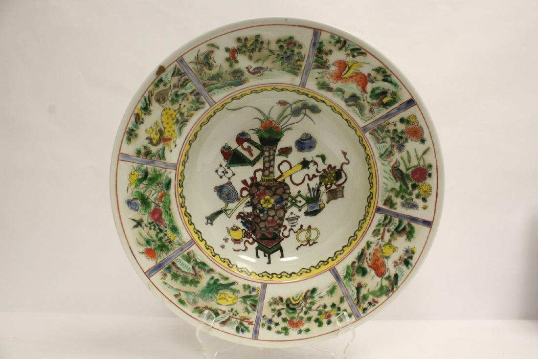 Chinese wucai porcelain charger - 9