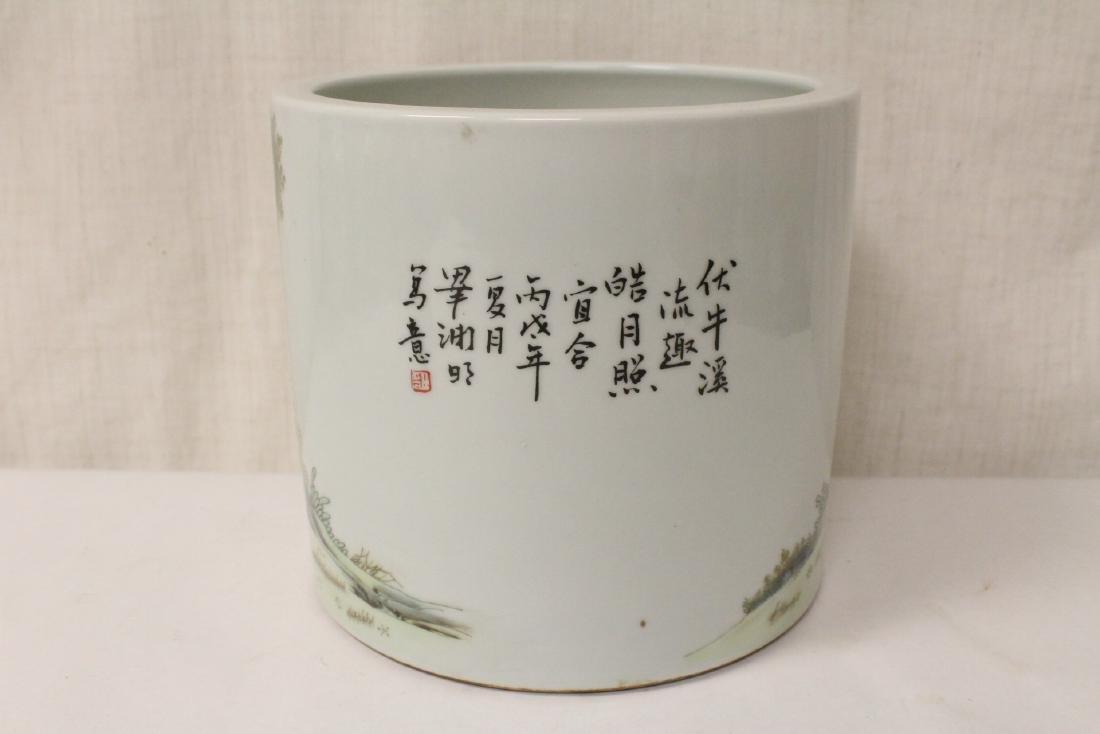 Chinese famille rose porcelain brush holder - 3