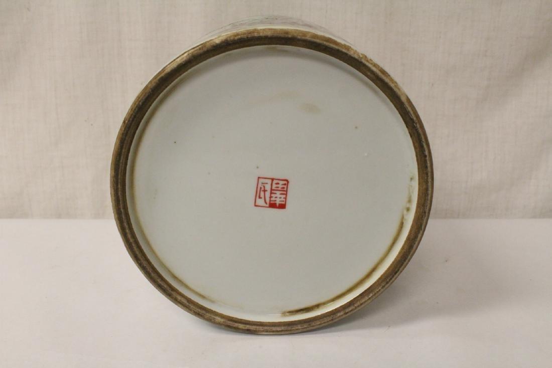 Chinese famille rose porcelain brush holder - 8