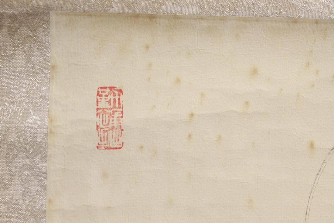 Chinese watercolor scroll signed Song Lian Qi - 8
