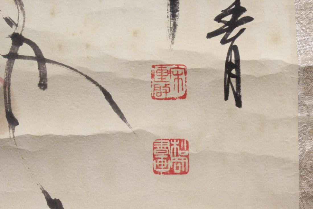 Chinese watercolor scroll signed Song Lian Qi - 9