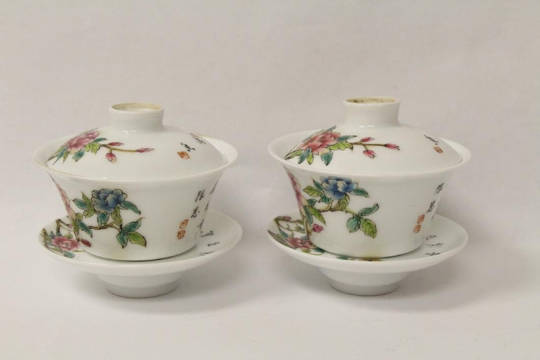 Pr Chinese famille rose porcelain covered tea bowls - 2