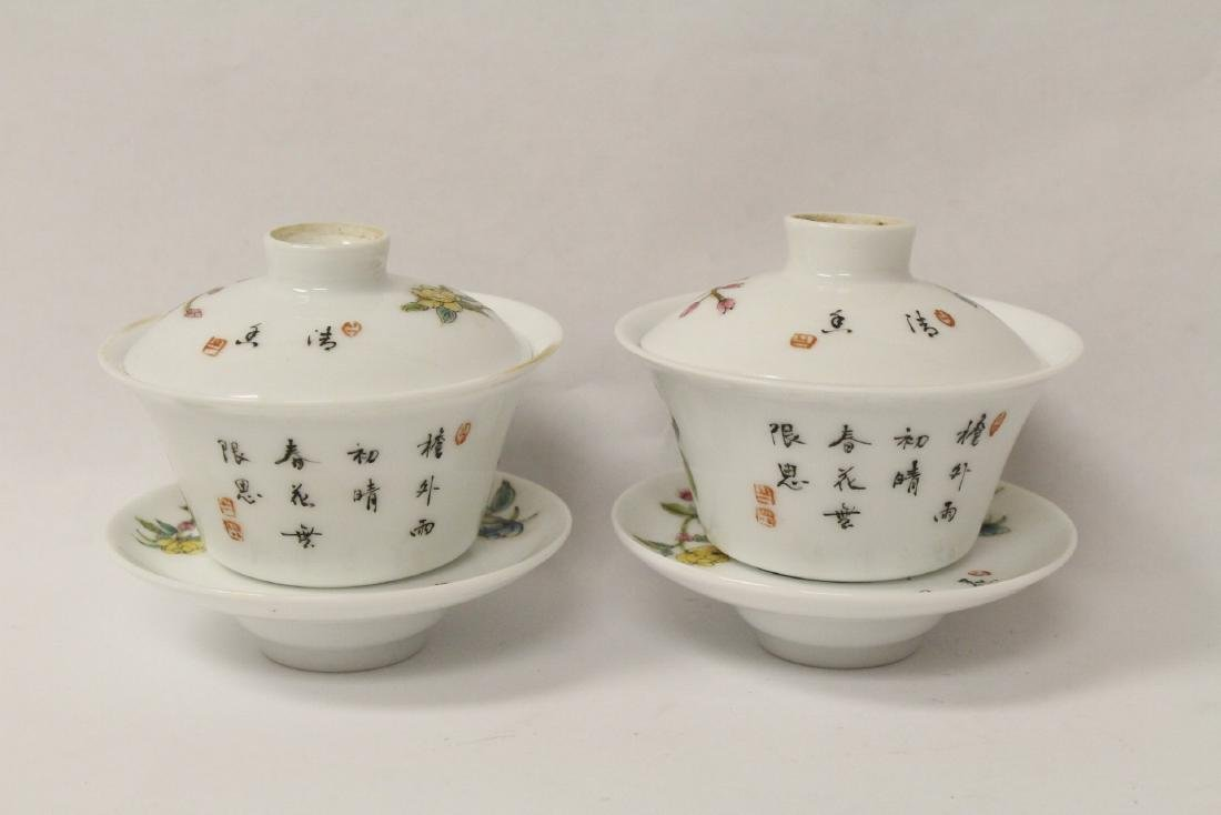 Pr Chinese famille rose porcelain covered tea bowls - 3