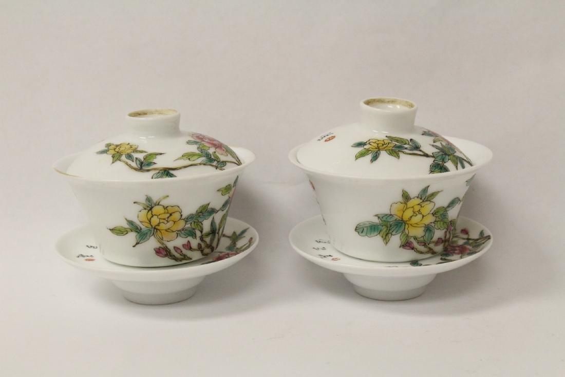 Pr Chinese famille rose porcelain covered tea bowls - 4