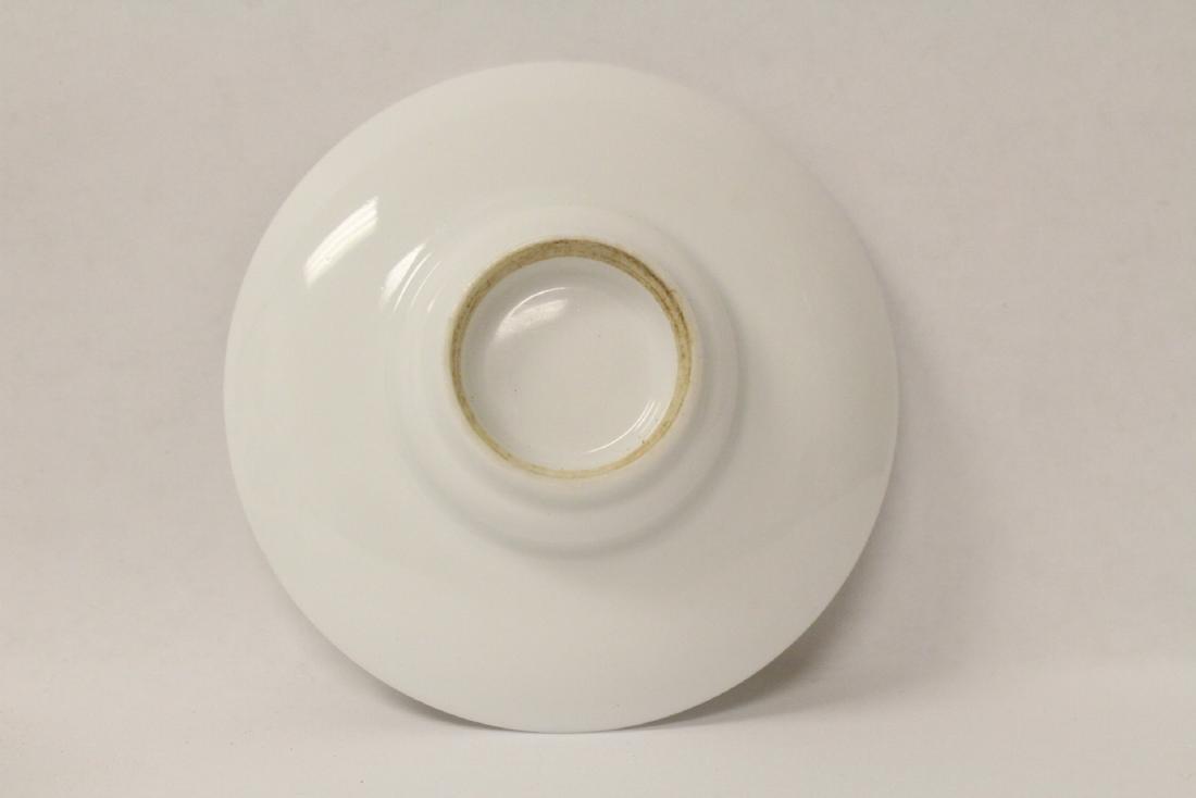 Pr Chinese famille rose porcelain covered tea bowls - 9