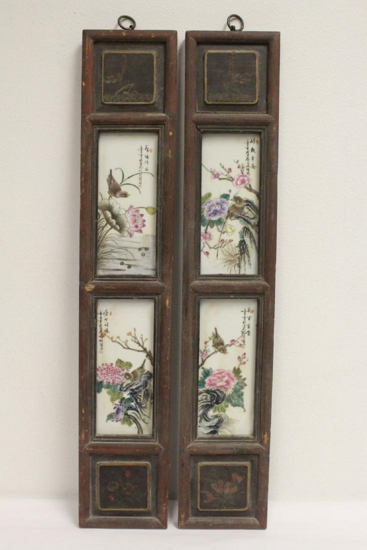 Pair Chinese vintage framed porcelain plaques