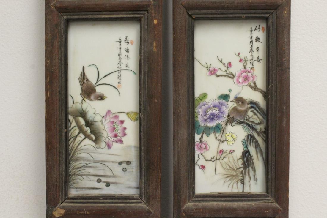 Pair Chinese vintage framed porcelain plaques - 3