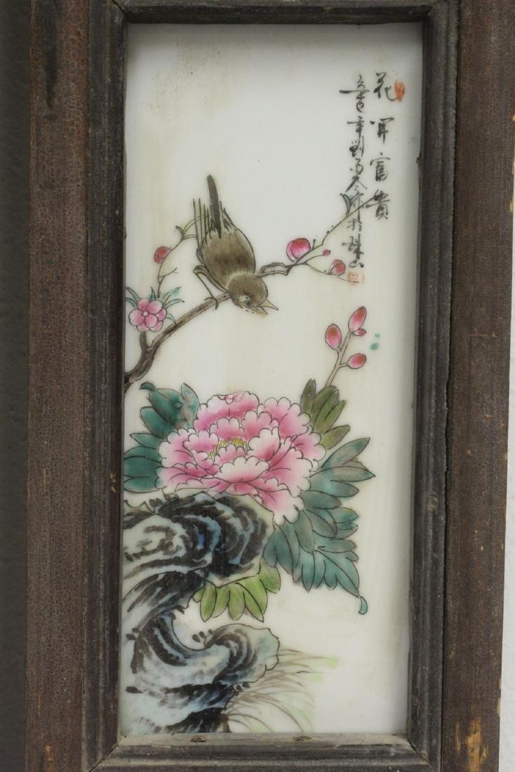 Pair Chinese vintage framed porcelain plaques - 7