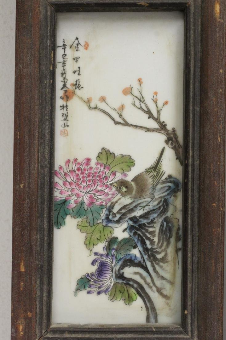 Pair Chinese vintage framed porcelain plaques - 9