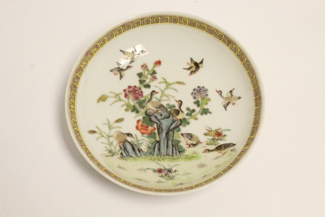 A beautiful famille rose porcelain