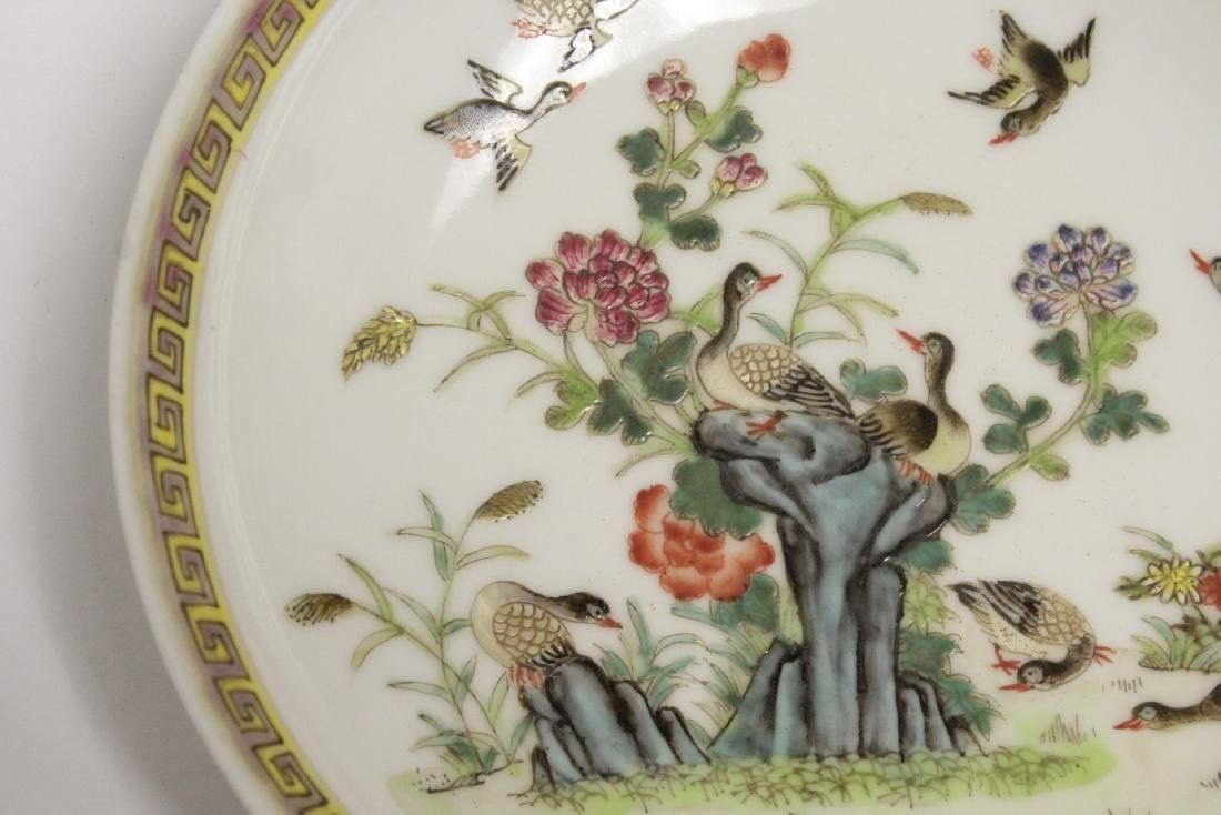 A beautiful famille rose porcelain - 3