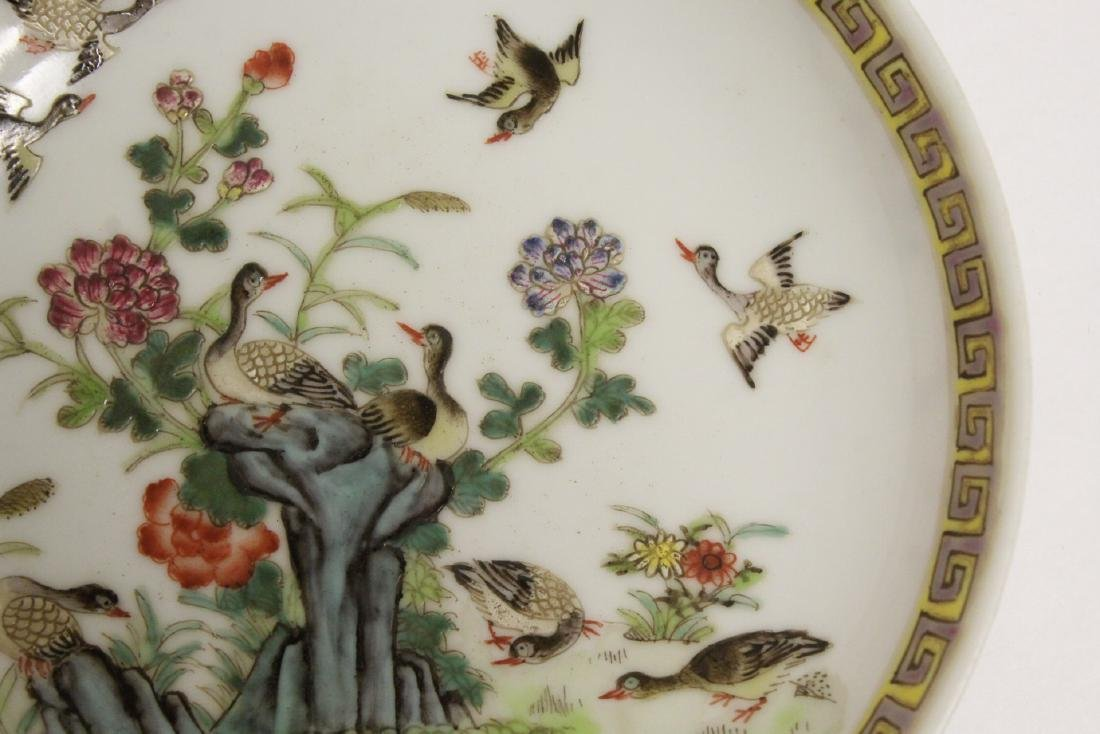 A beautiful famille rose porcelain - 4