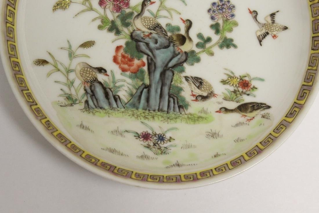 A beautiful famille rose porcelain - 5