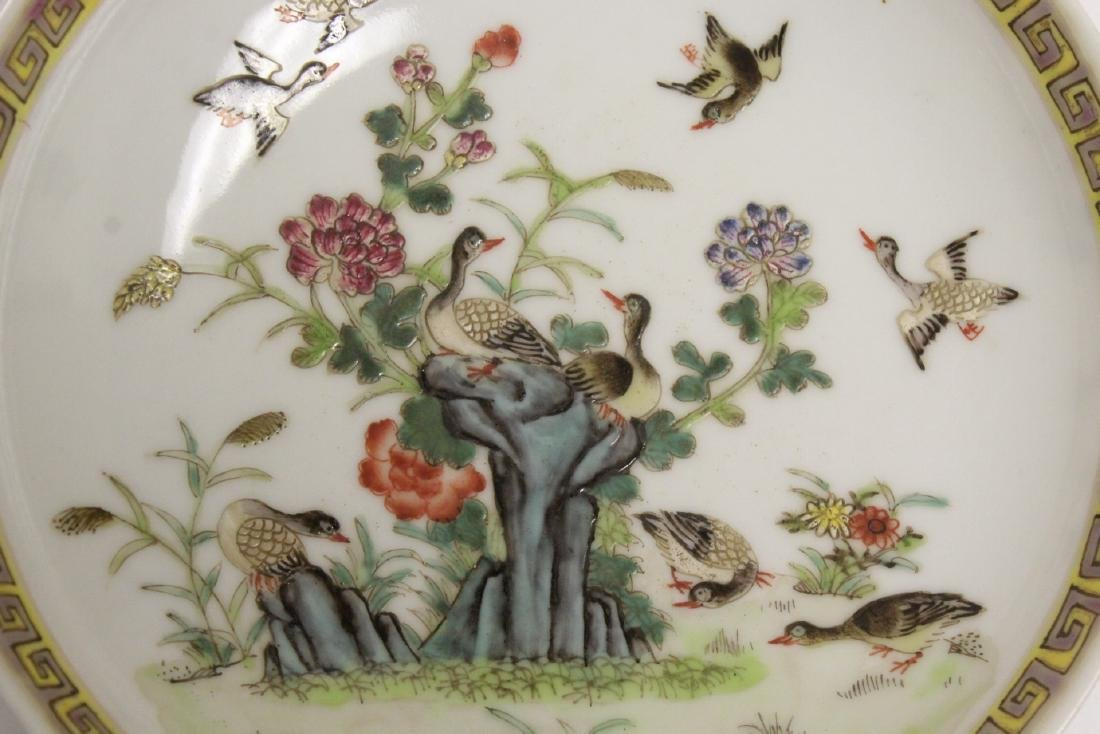 A beautiful famille rose porcelain - 6