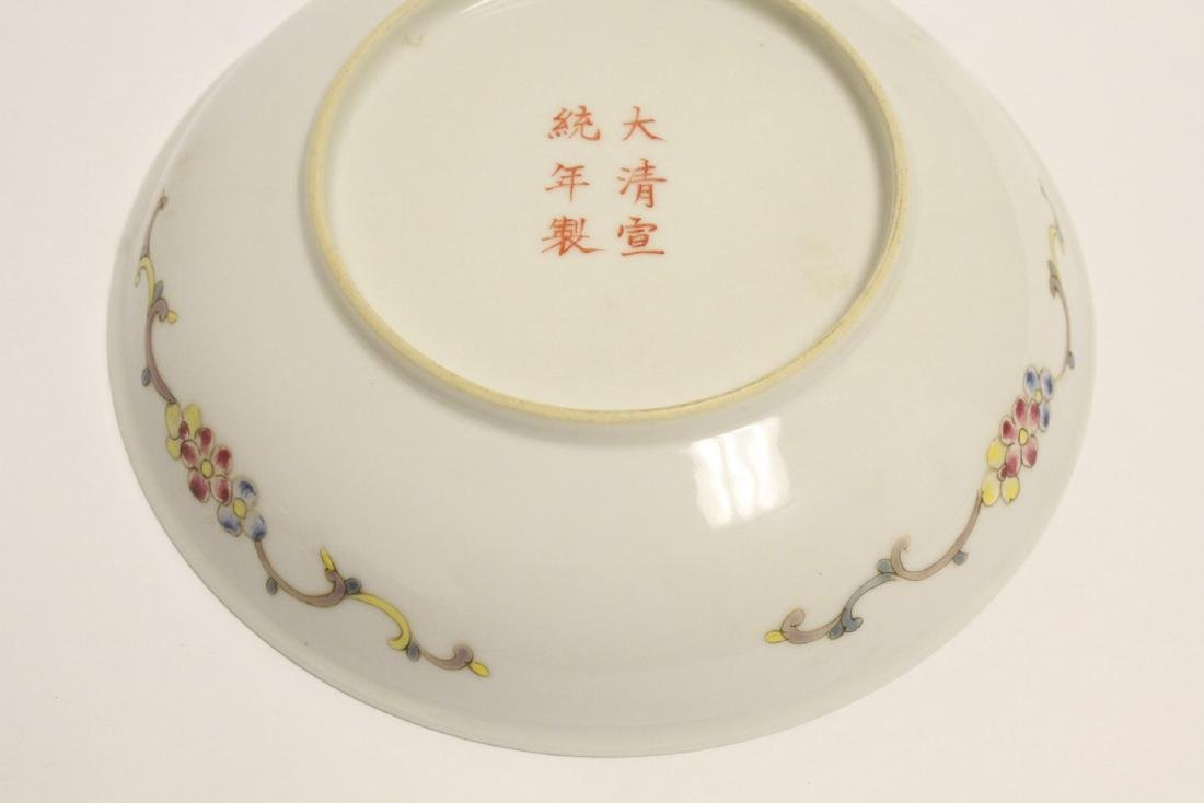A beautiful famille rose porcelain - 8