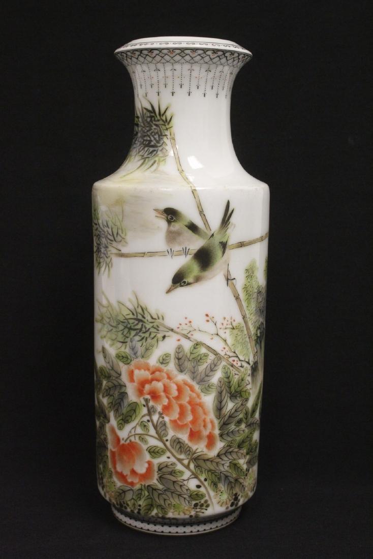 Chinese famille rose porcelain straight vase