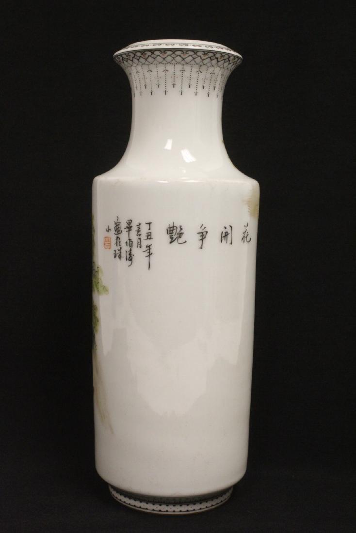 Chinese famille rose porcelain straight vase - 3
