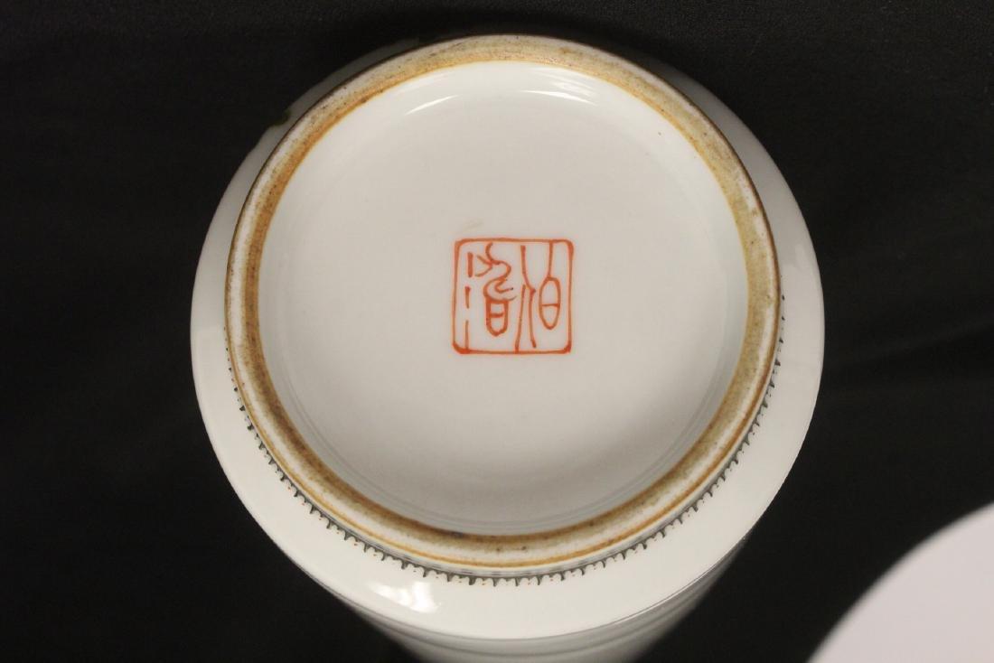 Chinese famille rose porcelain straight vase - 8