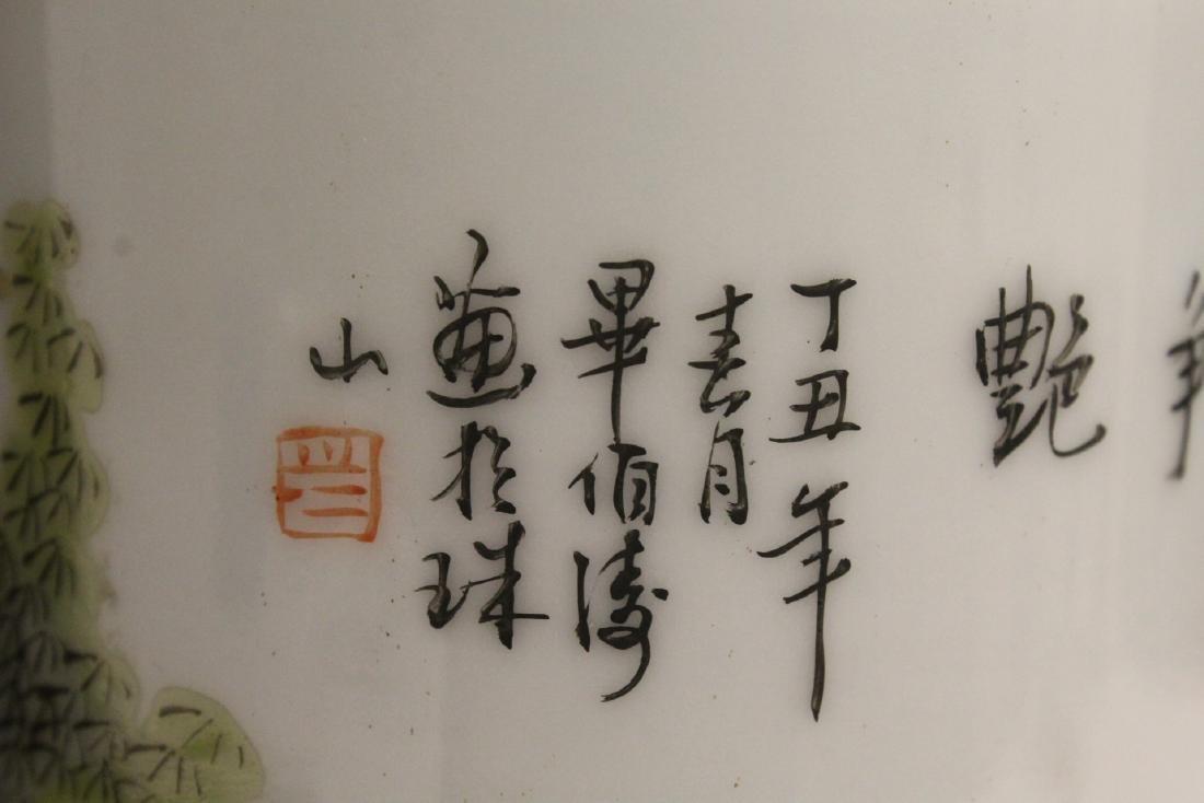 Chinese famille rose porcelain straight vase - 9