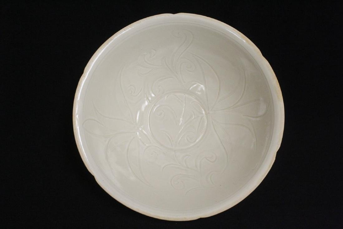 A Song style white porcelain bowl - 2