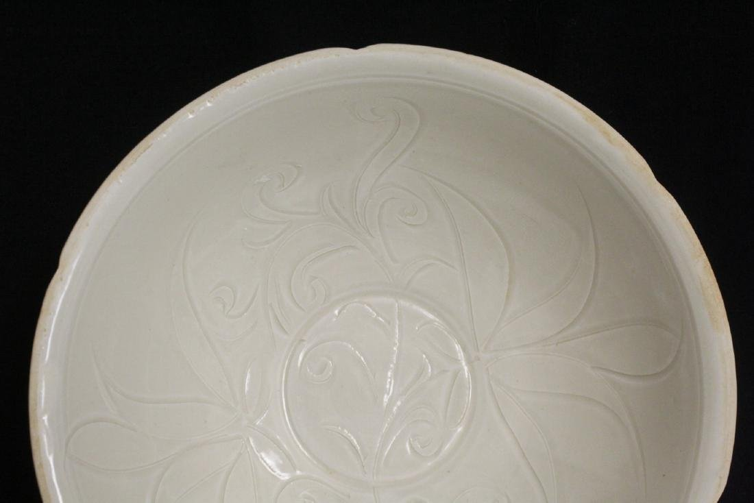 A Song style white porcelain bowl - 3
