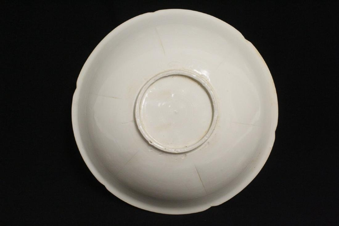 A Song style white porcelain bowl - 6