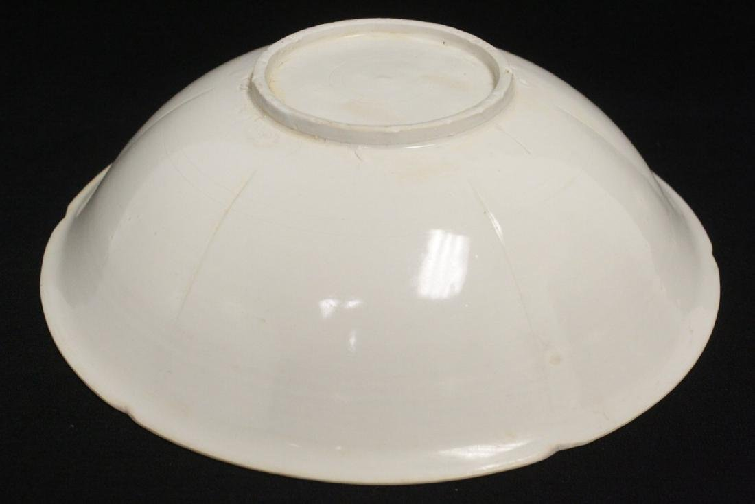 A Song style white porcelain bowl - 8