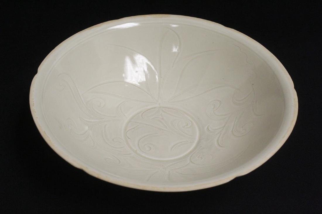 A Song style white porcelain bowl - 9