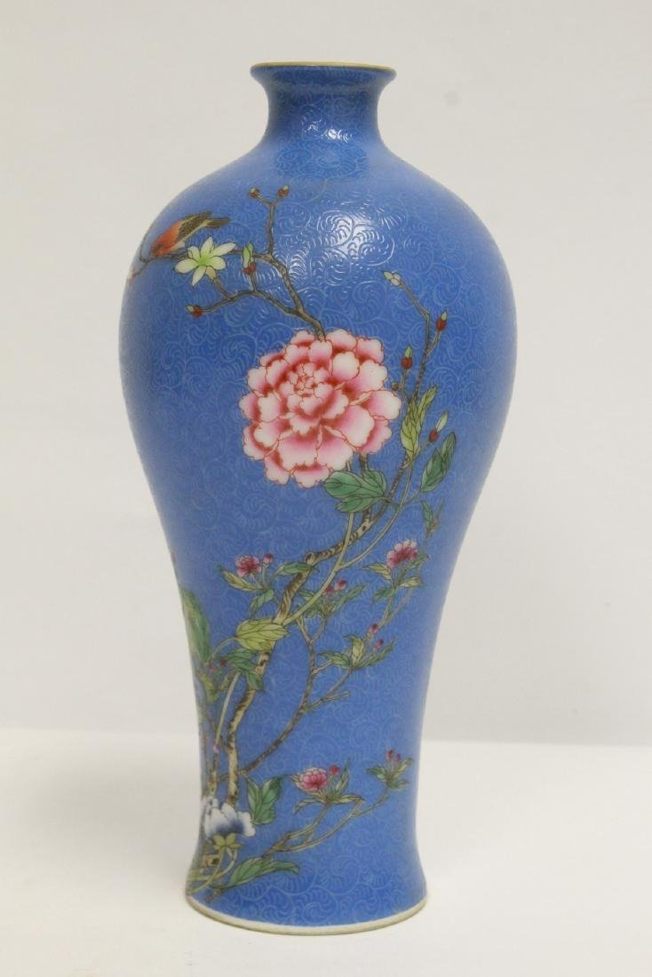 blue background famille rose porcelain jar