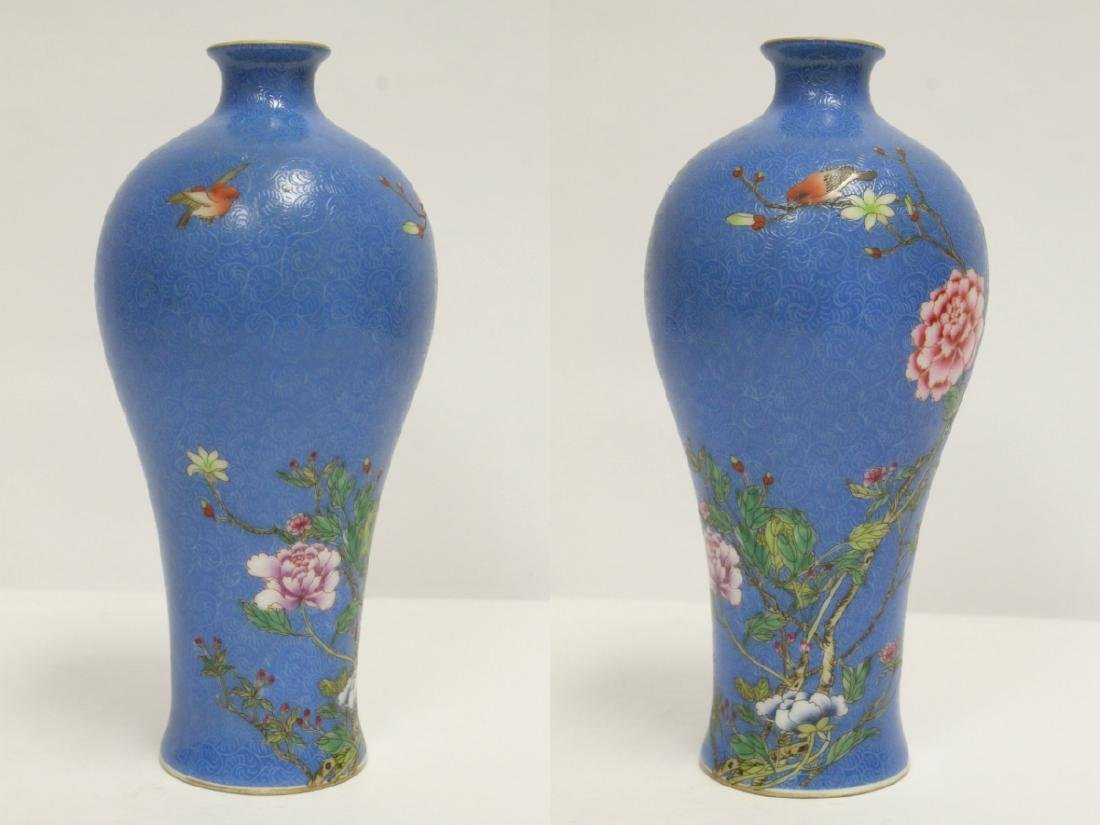blue background famille rose porcelain jar - 4
