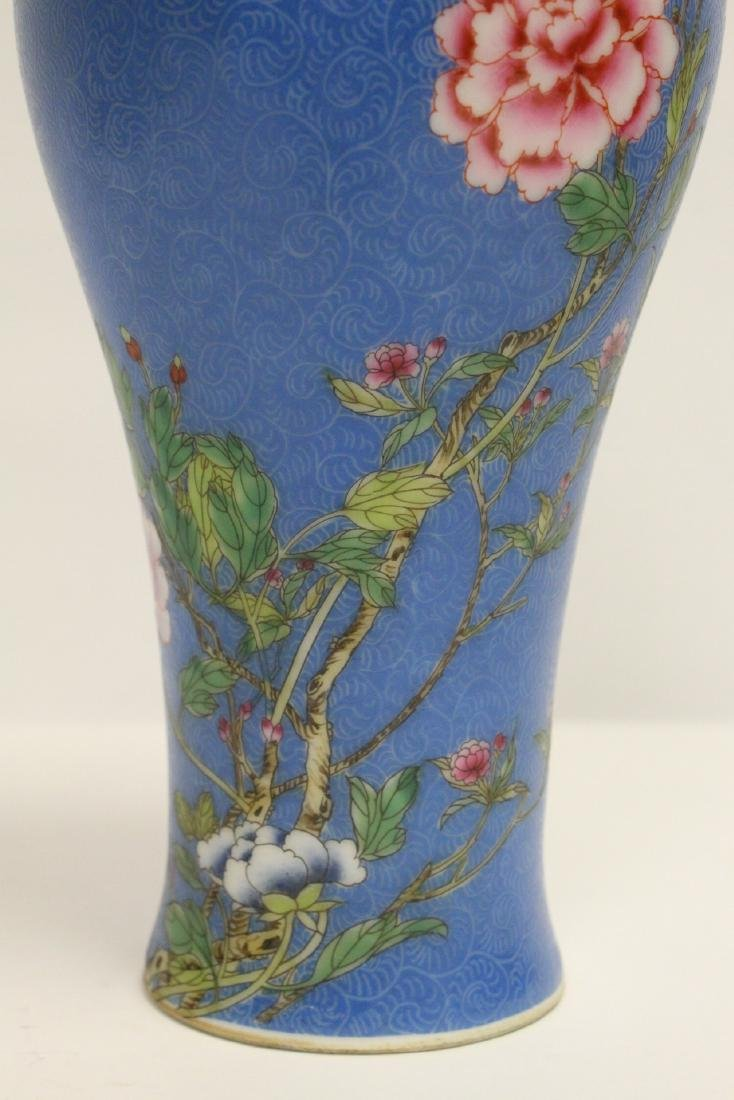 blue background famille rose porcelain jar - 7