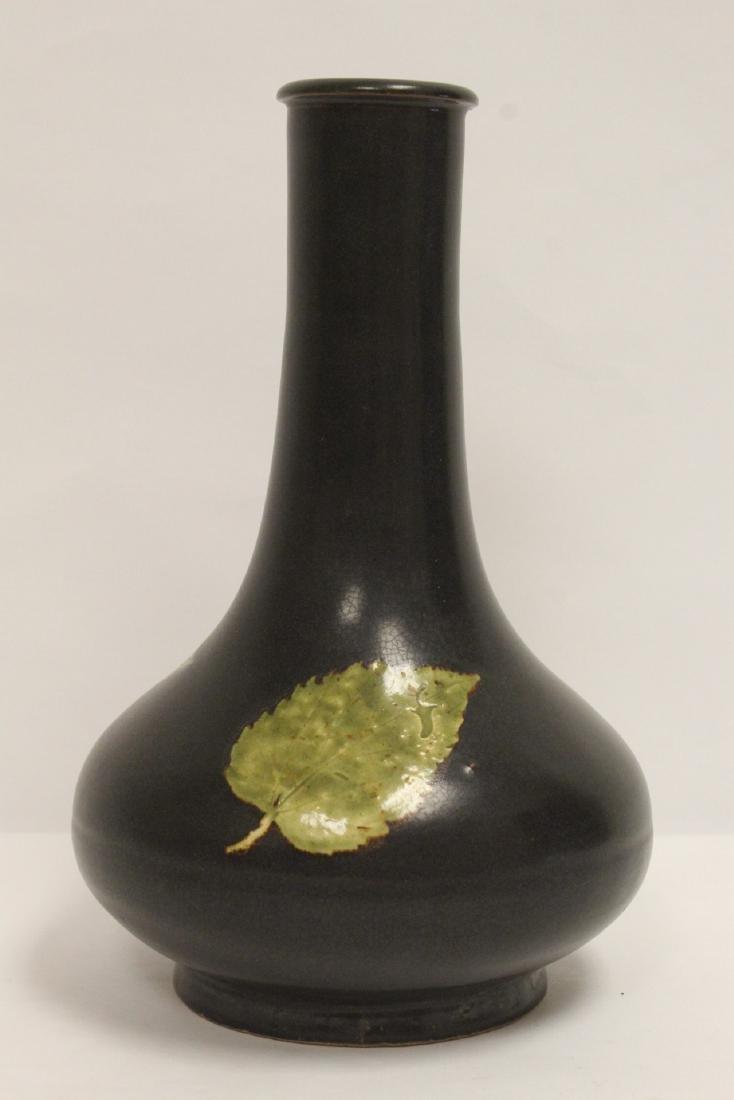 A Song style black glazed vase
