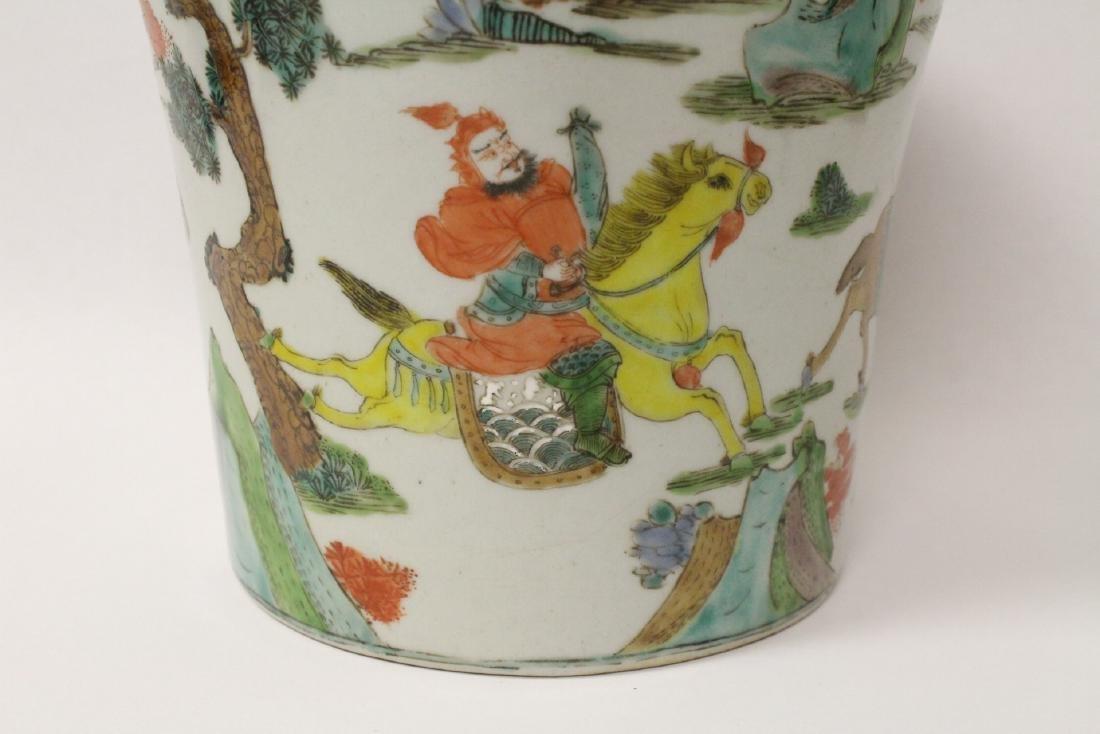 Chinese vintage famille rose porcelain planter - 6