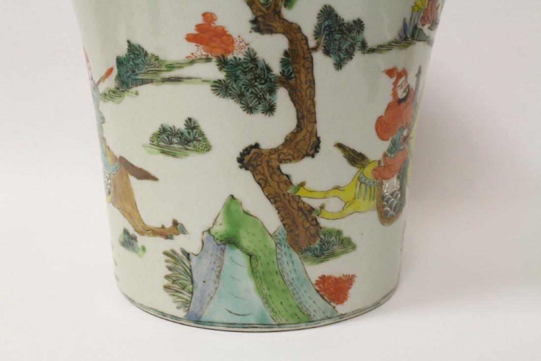Chinese vintage famille rose porcelain planter - 7