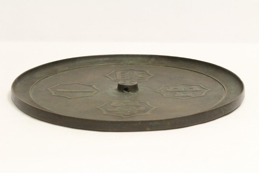 A large Chinese bronze mirror - 3