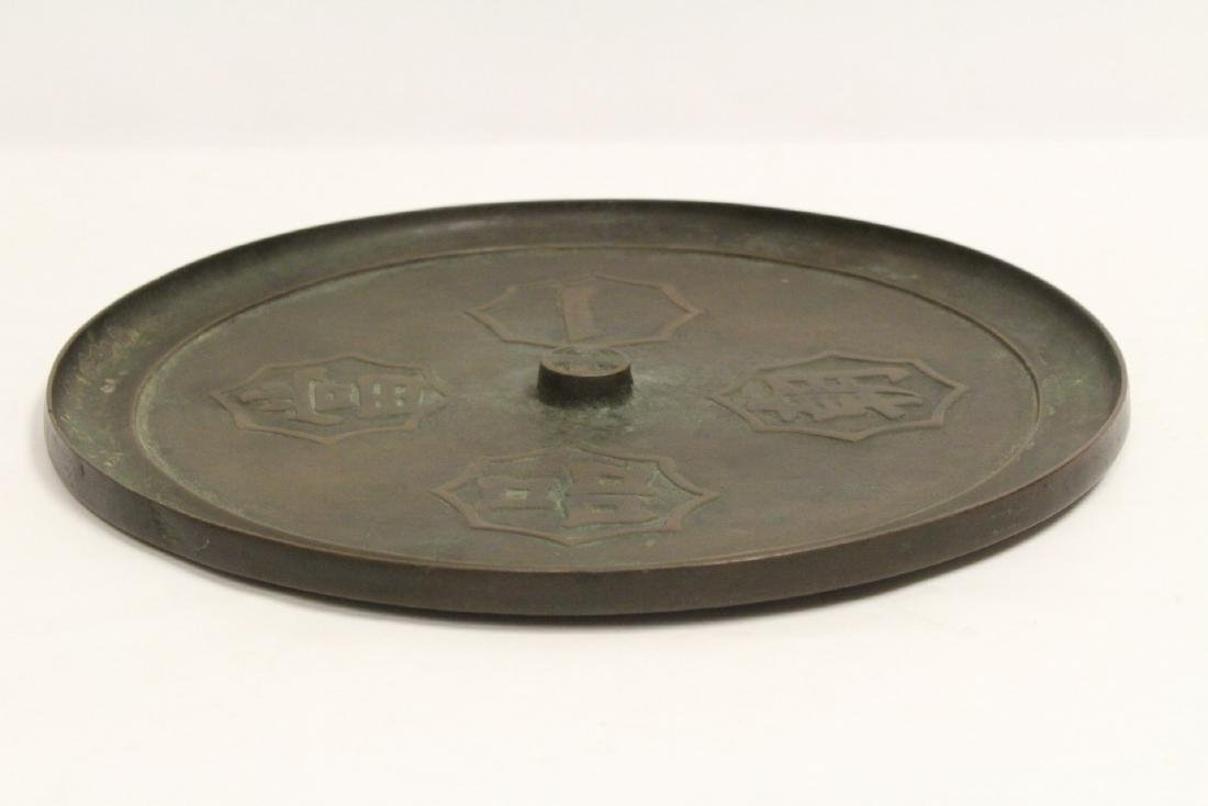 A large Chinese bronze mirror - 4