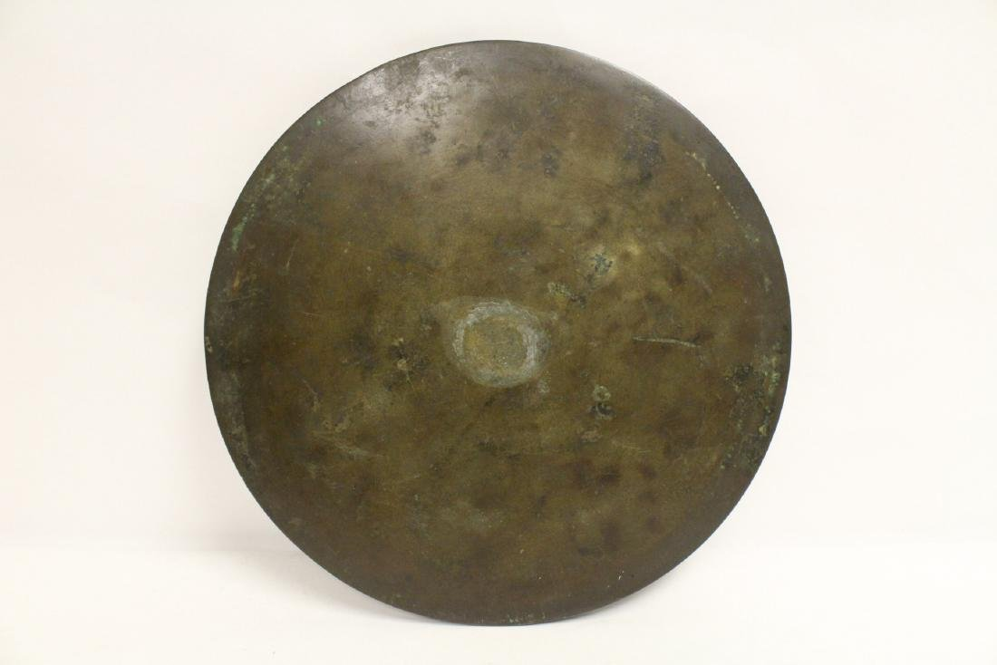 A large Chinese bronze mirror - 6