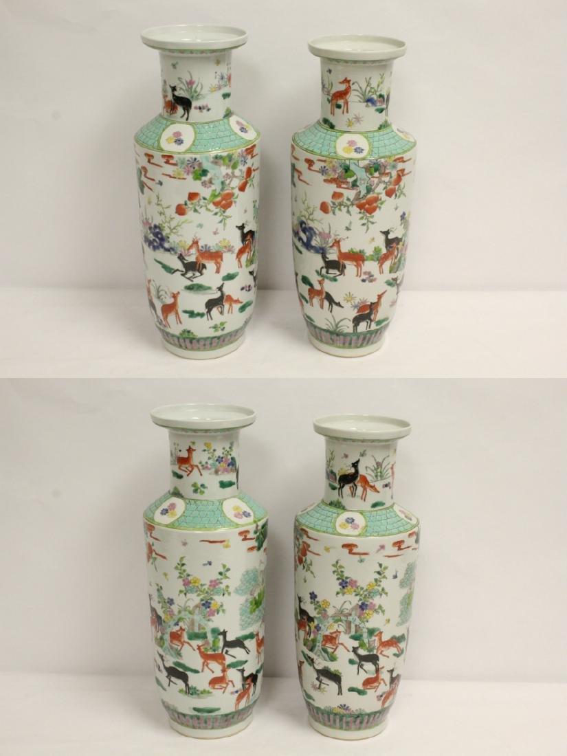 Pair Chinese famille rose porcelain vases - 2