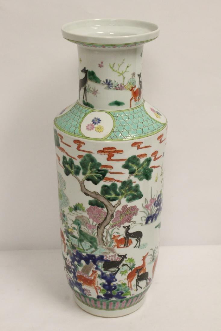Pair Chinese famille rose porcelain vases - 7