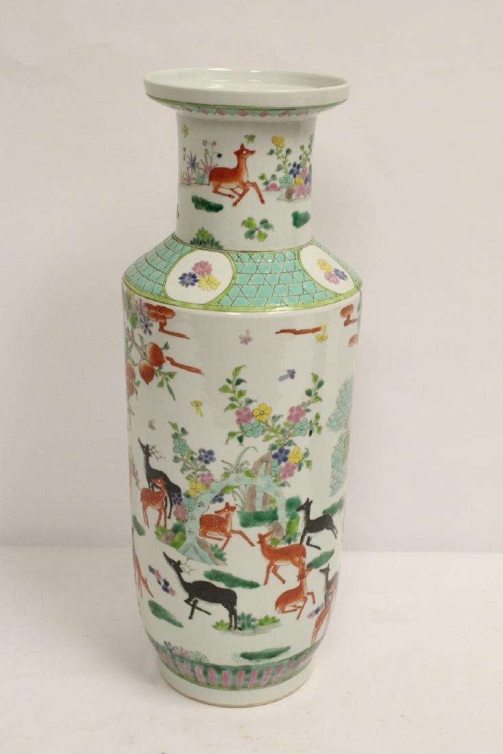Pair Chinese famille rose porcelain vases - 8