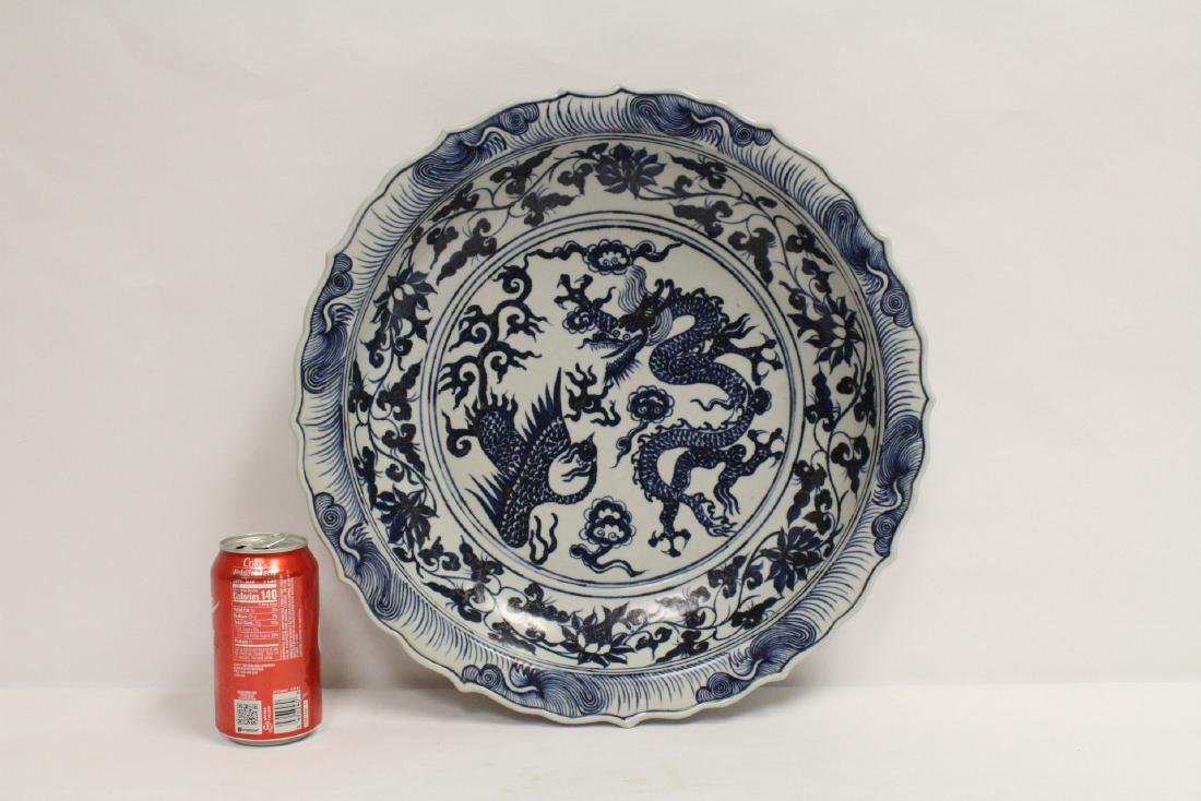 A large blue and white charger - 2