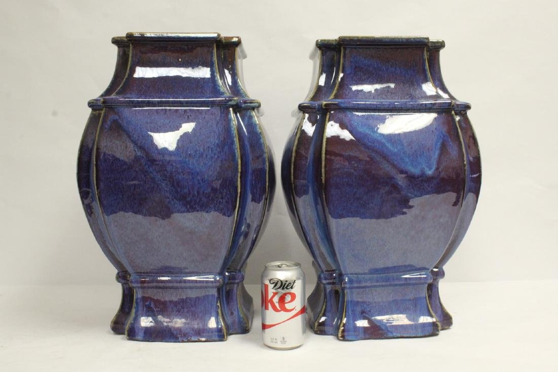 Pair large Chinese red glazed porcelain jars