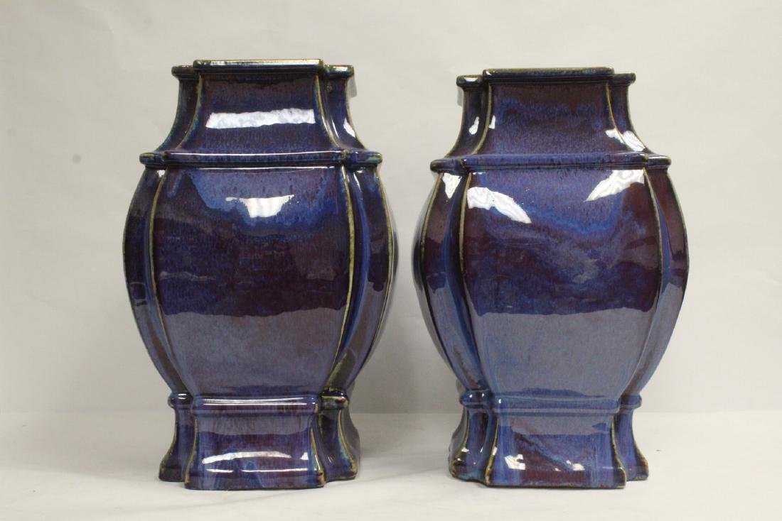 Pair large Chinese red glazed porcelain jars - 2